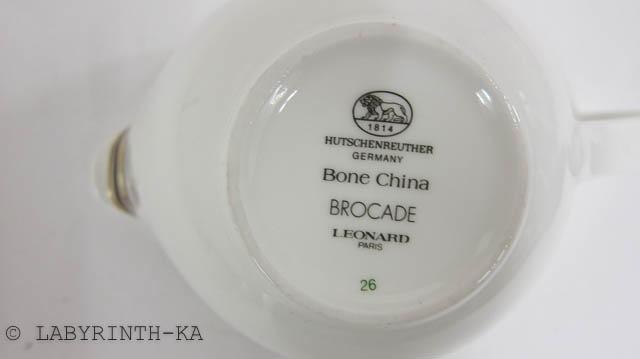 gro e milchkanne 0 4 liter hutschenreuther bone china brocade leonard ebay. Black Bedroom Furniture Sets. Home Design Ideas